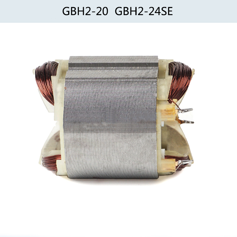 Electric Hammer Drill Stator Coil For Bosch GBH2-20 GBH2-20SE GBH2-24 GBH2-24SE, Power Tool Accessories