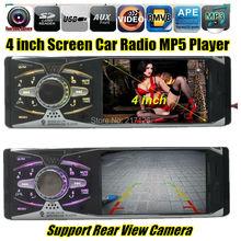 4.1 »дюймовый Поддержка Камеры Заднего Вида Автомобиля радио Стерео автомобиль MP5 MP4 mp3-плеер 12 В Автомобилей Аудио Видео FM USB/SD/MMC/1 Дин В-dash