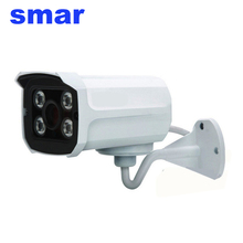 Onvif Mini 720P 960P 1080P IP Camera Outdoor Waterproof HD Network Bullet Camera Day Night Surveillance XMEYE Cloud P2P Hot