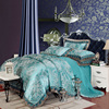 Luxury Silk Bedding Set Embroidery Bed Linens Tencel Satin Bed Sheet Set Jacquard Bedclothes Queen King