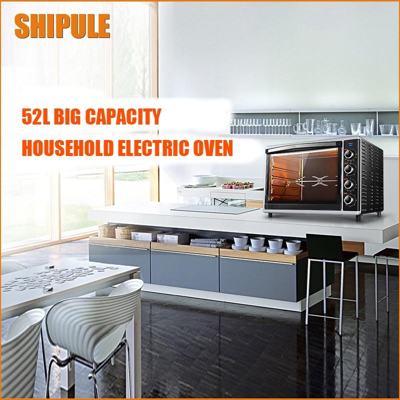 цена SHIPULE Brand warranty! electric oven 52 liters /L independent temperature control 6 tube heating  built-in Floodlight онлайн в 2017 году