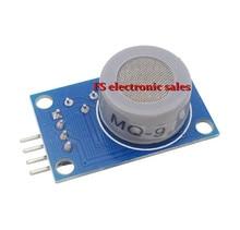 MQ-9 carbon monoxide Combustible gas sensor alarm MQ9 module for arduino