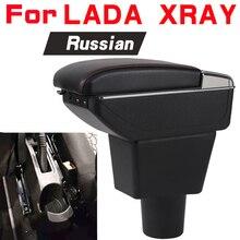 Leather Car Armrest For LADA XRAY Arm Rest Rotatable saga leather car armrest for renault sandero arm rest rotatable saga