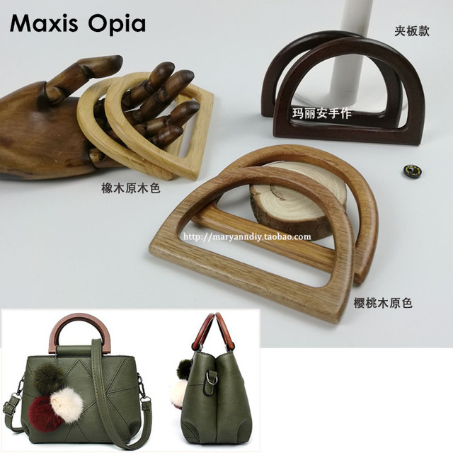 Two Pairs  Four Pieces 24X9cm solid wood D shape China Factory Supplier  Cheap Wooden Purse 93af2a62dfce5