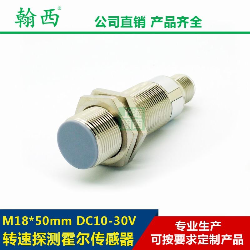 M18 interrupteur à engrenages à induction magnétique capteur court 1.5mm interrupteur de fermeture U4 tension 10 à 30 v 60mm