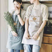 Apron housewife restaurant coffee tea shops floral apron barber maternal and child clothing for supermarkets