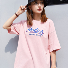 ZYFPGS 2019 Short Sleeve Summer Print Lovely Patchwork T-shirts fashionable Women Street Fashion Hip hop Shirt  Tops T-shirt