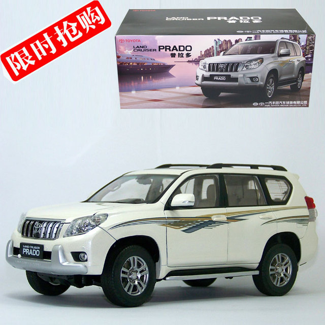 Brand New 1/18 Scale JAPAN TOYOTA  PRADO VX SUV Diecast Metal Car Model Toy For Collection/Gift/Kids/Decoration