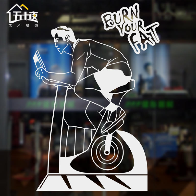 Free shipping Fitness sticker Sports equipment wall sticker Fitness Center decoration Gym room wall stickers glass stickers