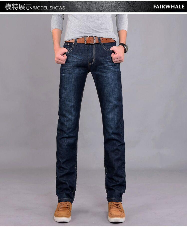 Men's Straight Slim Jeans Youth Pop Mid-rise jeans Pants Fashion Men's Long Pants jeans men