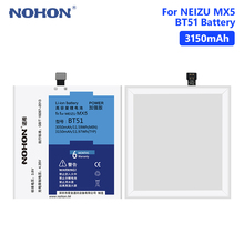 NOHON BT51  3150mAh High Capacity Lithium Polymer Rechargeable Phone Batteries Battery For Meizu MX5 M575M M575U MX 5Free Tools