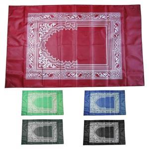 Image 5 - Alfombra portátil musulmana de viaje de bolsillo con brújula alfombra impermeable con brújula Qibla Kaaba brújula