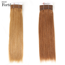 Remy forte Hair Extension 113g Brazilian Weave Bundles 24 In Virgin Straight 27/30 Single Vendors
