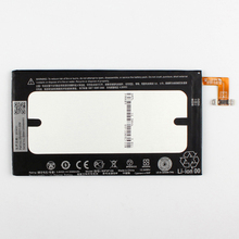 High Capacity Phone Battery For HTC ONE MAX T6 809D 8160 8088 803s 8060 8090 m8809 BOP3P100 3300mAh