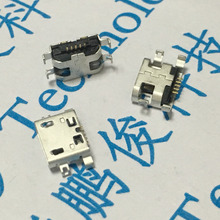 10PCS Micro USB Data Type B Female 5Pin SMT SMD Socket 4Legs DIP Soldering Connector Jack Plug Flat mouth