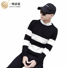 Sweater Men 2017 Brand Pullovers Casual Sweater Male O Collar Stripe Simple Slim Fit Knitting Mens Sweaters Man Pullover Men