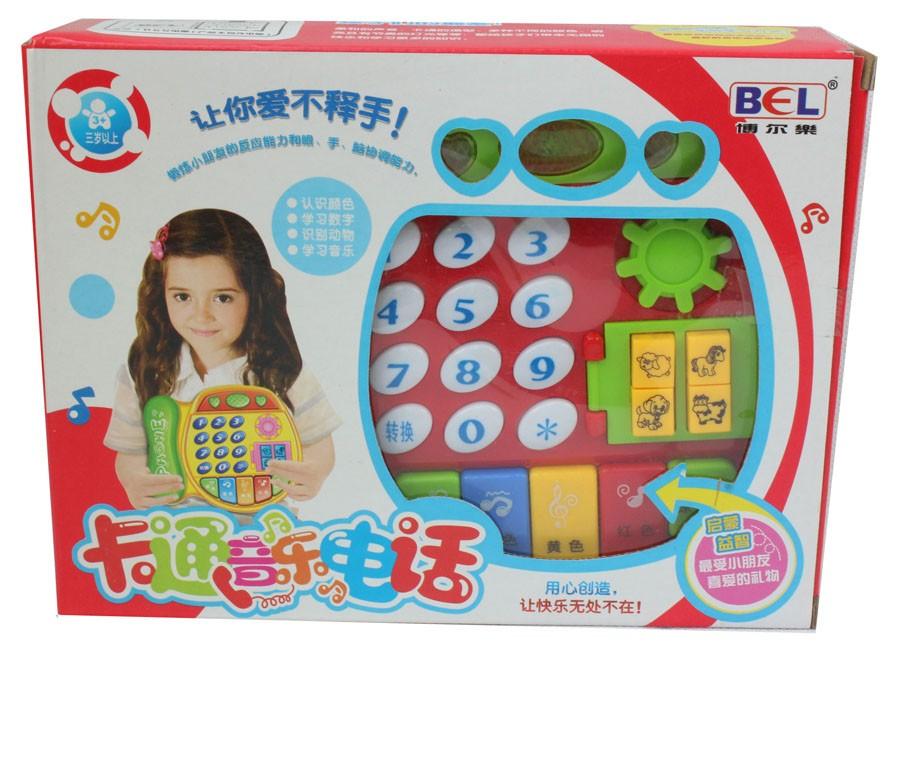 toys for 6 year girl T2XP_EXClXXXXXXXXX_!!453100502