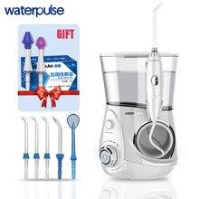 Waterpulse V660 プロ 7 ノズル口腔洗浄器鼻ミックスフロス歯科水電気フロッサ洗浄器口腔水歯科