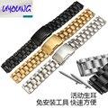 20*18 мм Часы стальной ленты часы аксессуары мужской ремешок Huawei специальный стальной ленты Бабочка двойной оснастки