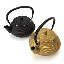 300ml Japanese Style Cast Iron Kettle Tea Pot Comes With Strainer Flower Tea Set Puer Kettle Coffee Teapot 2 Colors