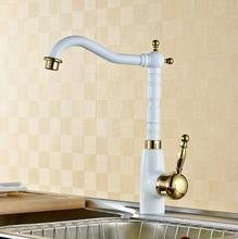 Бесплатная доставка Высокое качество Золотой и белый закончил кухонный кран горячей и холодной водой раковины Ванная комната Водопроводной воды кухня смеситель