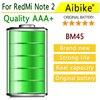 Aibike Mobile Phone Battery 4200mAh BM45 For Xiaomi RedMi Note 2 Hongmi Note 2 Red Rice