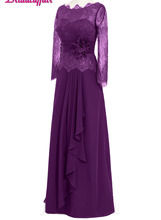 KapokBanyan Real Photo Deep Purple Long Sleeve Prom Dresses 2017 New Scoop Neck Appliques Lace Party Prom Gown Vesdito de festa purple sequins embellished lacerna scoop neck dresses