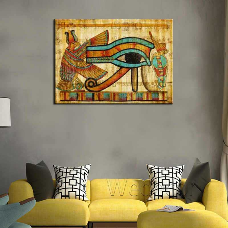Old egyptian canvas wall art prints painting ancient egyptian papyrus poster for living room wall decor Home Decor