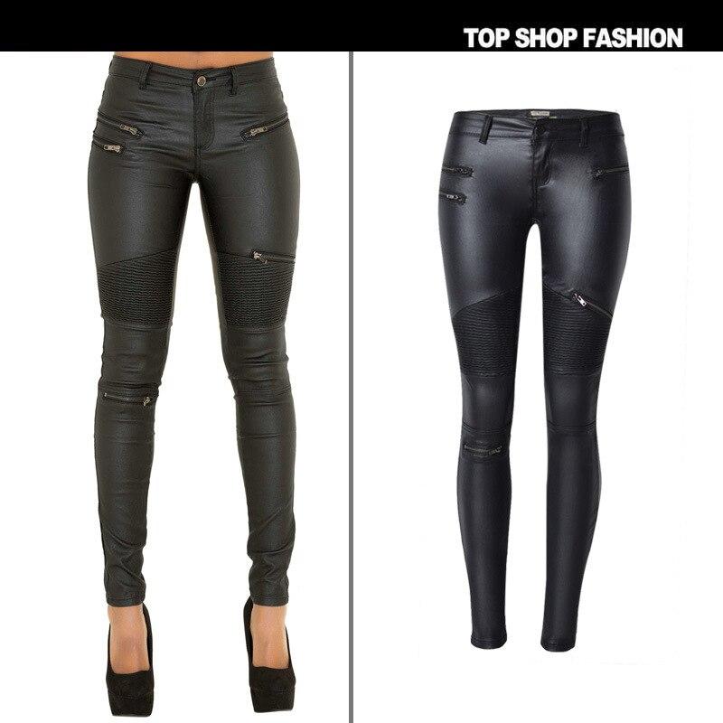 Women's skinny biker jeans