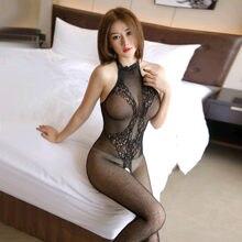 Сеточка в порно
