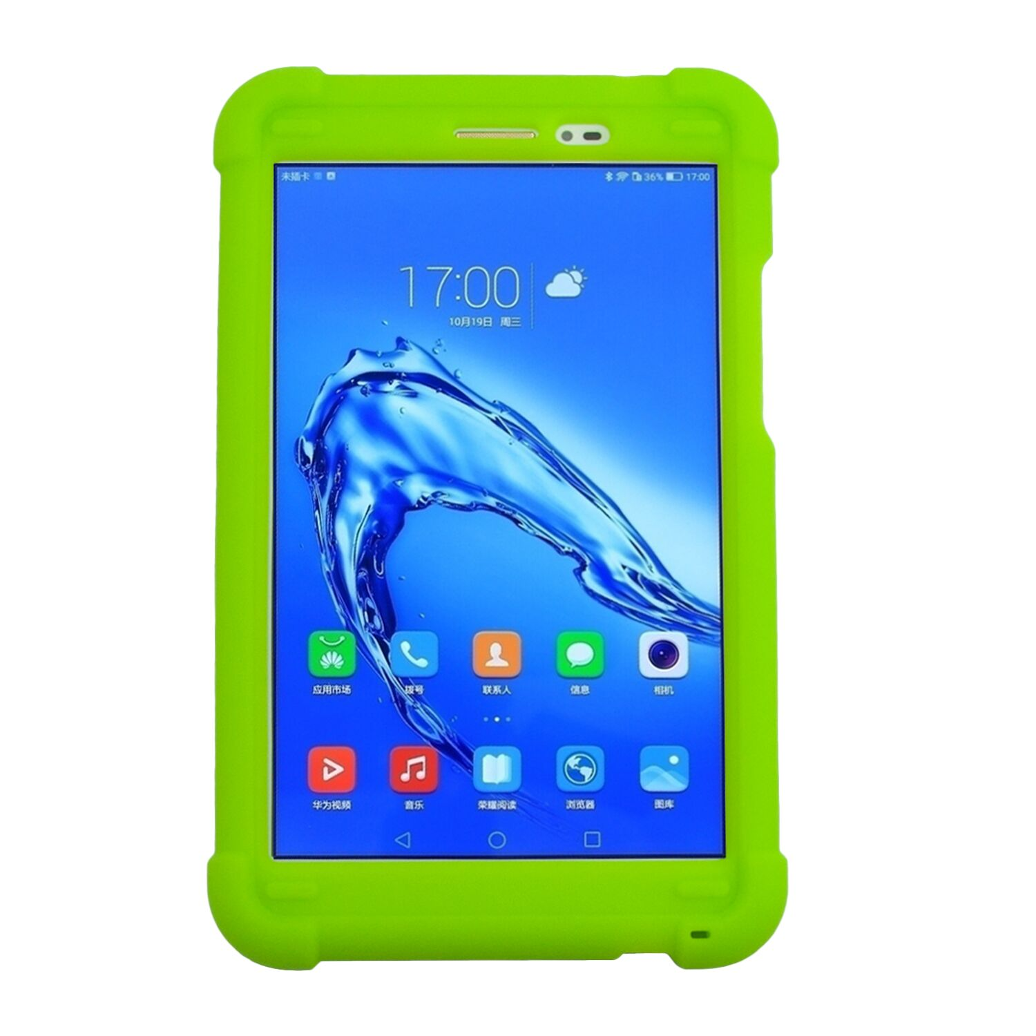 MingShore Silicone Case For Huawei T2 Tablet 2 AL00 AL01 8.0 Rugged Cover For Huawei MediaPad T2 Pro 8.0 JDN-W09 Tablet Case