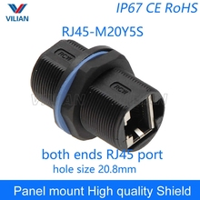 цены Grade A quality RJ45 shielded Panel Mount Connector AP box adapter Network cable extension socket 1unit