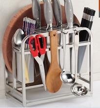 Stainless steel multi-purpose tool post ` kitchen chopping block chopper frame ` board tool shelf ` knife shelf