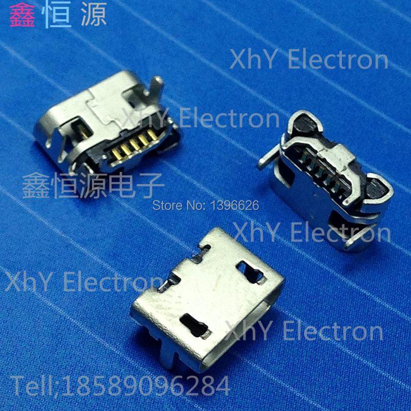 Small Horn 5 pin DIP Micro USB Jack micro usb connector Tail Charging socket stc15f104e 35i dip 15f104 dip8