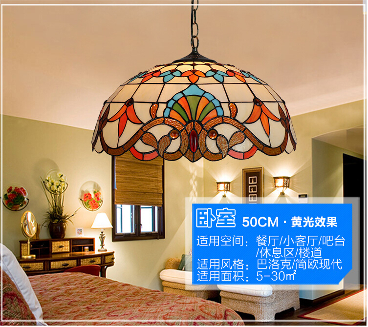 Free Shipping European Style Tiffany Pendant Lights Lamps Dining Room For Home Indoor Lighting Fixture