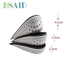 BSAID 1 Pair 2.3/3.3/4.3cm Rubber Height Increase Insoles, Lift Rubber Inserts Shoe