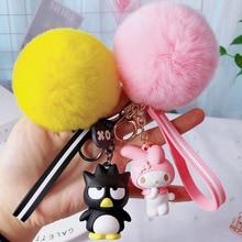 Аниме Моя Мелодия пудинг Cinnamoroll Собака Кошка меховой шар брелок милые животные плюшевый брелок сумка амулет подвесной брелок для девочек