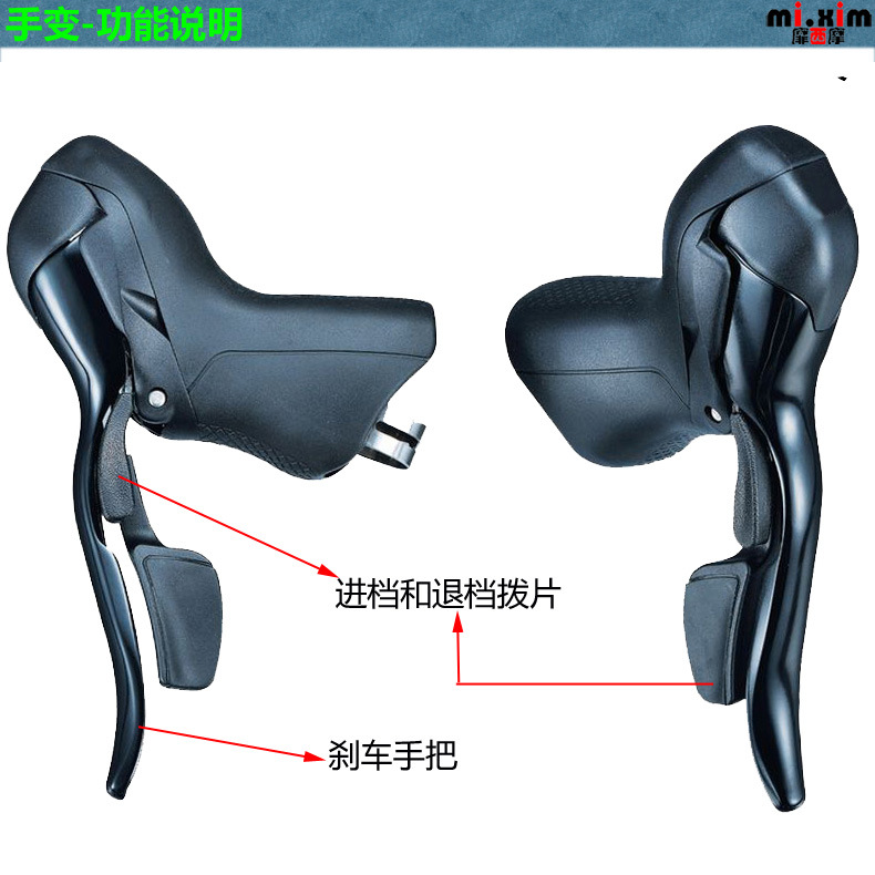 10 speed 10/20/30 Speed Road Bike Shifters <font><b>2x10</b></font> s conjoined DIP 3 * 10 Mountain Cheap Bike Derailleurs Parts durable image