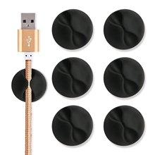 6 шт черный универсальные зажимы для кабелей