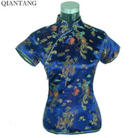 Navy Blue New Chinese Women S Satin Polyester Shirt Top With Dragon Phenix S M L
