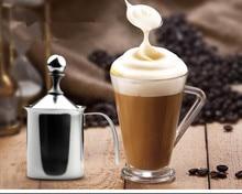 Stainless Steel Double Mesh 400ML Fancy coffee machine Milk Frother Milk Foamer Milk Creamer Kitchen Tool