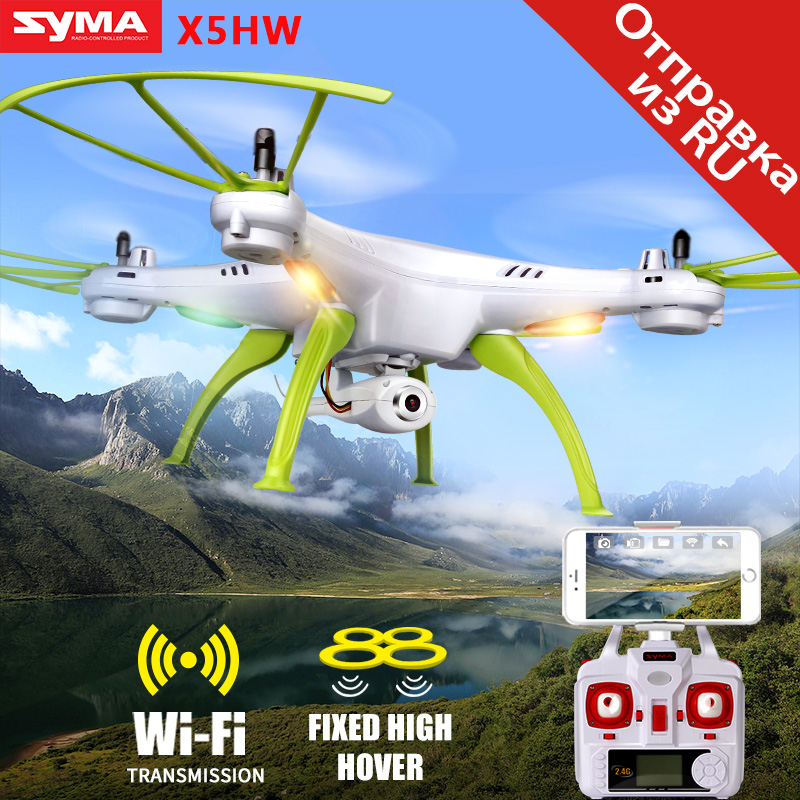 Drone with HD font b camera b font SYMA X5HW X5HC RC helicopter FPV HD Real
