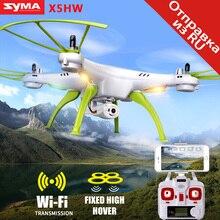Syma x5hc x5hw wifi rc drone fpv cámara transmisión en tiempo real (no Wifi) RC Drone con Cámara HD Cotrol Remoto Quadrocopter