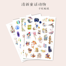 Girl hand account album decoration stickers fresh fairy tale animal notebook diary stickers expression stickers