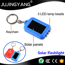 Mini Solar light Keychain 3 led flashlight,Solar panels rechargeable led Emergency light,Solar flashlight for Hiking camping
