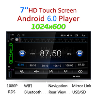 7 Inches Android 6 0 System Car Radio Media 2 DIN DVD Player Built In Wifi