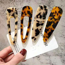 2019 Hot Fashion Simple Hairpins Acrylic Leopard Print Word Hair Clips for Women Girls Side Clip Hair Acccessories Styling Tools