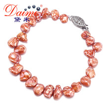 DAIMI 7-8mm Baroque Pearl Bracelet Natural Freshwater Pearl Elastic Bracelet Fashion Baroque Pearl(China)