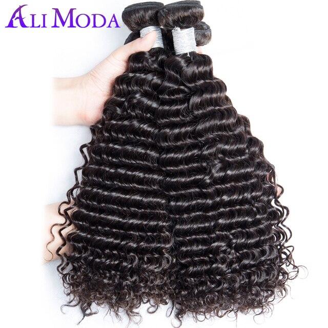 Aliexpress buy ali moda malaysian curly hair 100 human hair ali moda malaysian curly hair 100 human hair weave bundles 1pclot remy hair extension pmusecretfo Choice Image