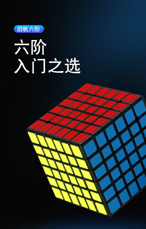 6x6 6x6x6 Stickerless Cubo de Velocidade Preto
